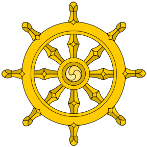 Buddhist Dhamma wheel